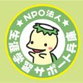 神戸まちなか探検隊♪