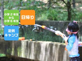 【7/30】夏の陣!スプラッシュシューター
