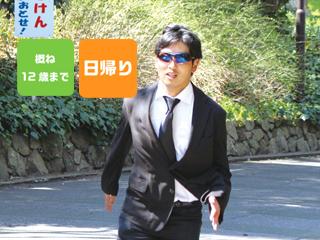受付終了【10/9】逃走中!~知力×体力×協力~