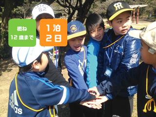 受付終了【11/3~11/4】逃走中!~知力×体力×協力~