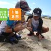 【終了しました】ぶんちゃか座夏のおでかけツアー「おっちょこ探検隊と虹色のくじら」