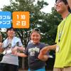【終了しました】 カラフルキャンプ~障がい児のための体験活動~