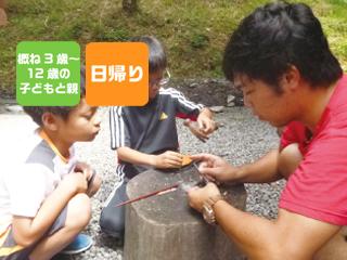 【7/17】親子クラフトフェスティバル