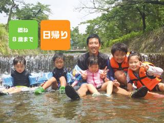 おっちょこ探検隊と川のおまつり! @ 夢さき夢のさと夢やかた