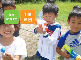 ウォーターテントキャンプ @ 神戸三田アウトドアビレッジ TEMIL(テント泊)