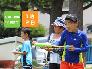 【8月29日~30日】TEMIL DE サマーキャンプ @ 神戸三田アウトドアビレッジ TEMIL