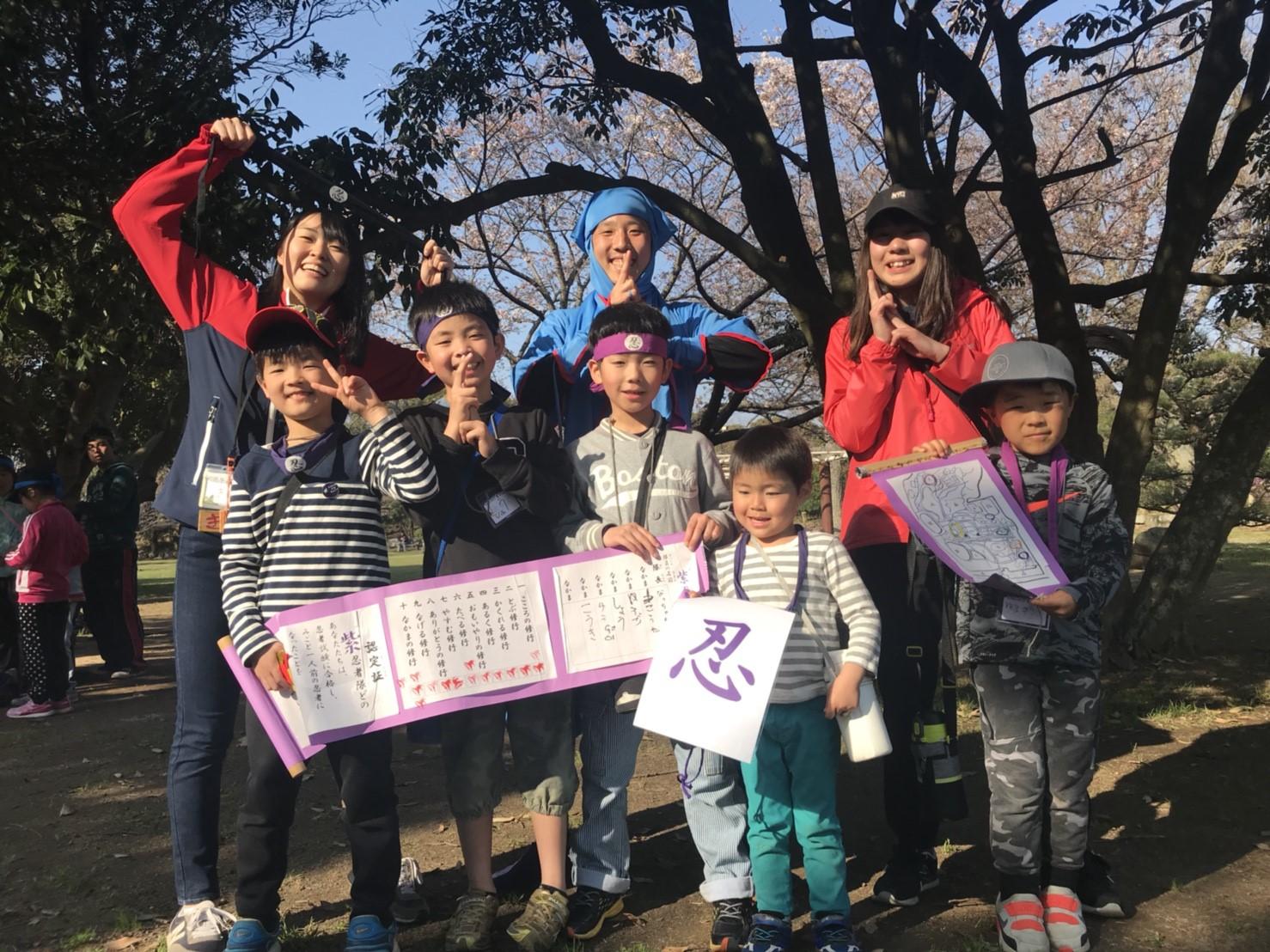 【5/4-5・1泊2日】にんにん!忍者キャンプ! @ 明石市立少年自然の家・明石公園