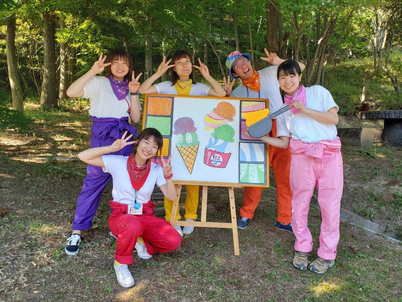 【8/4・日帰り】ぶんちゃか座 1DAY みんなでつくる おさわがせ★あそび工場 @ 加古川市立少年自然の家