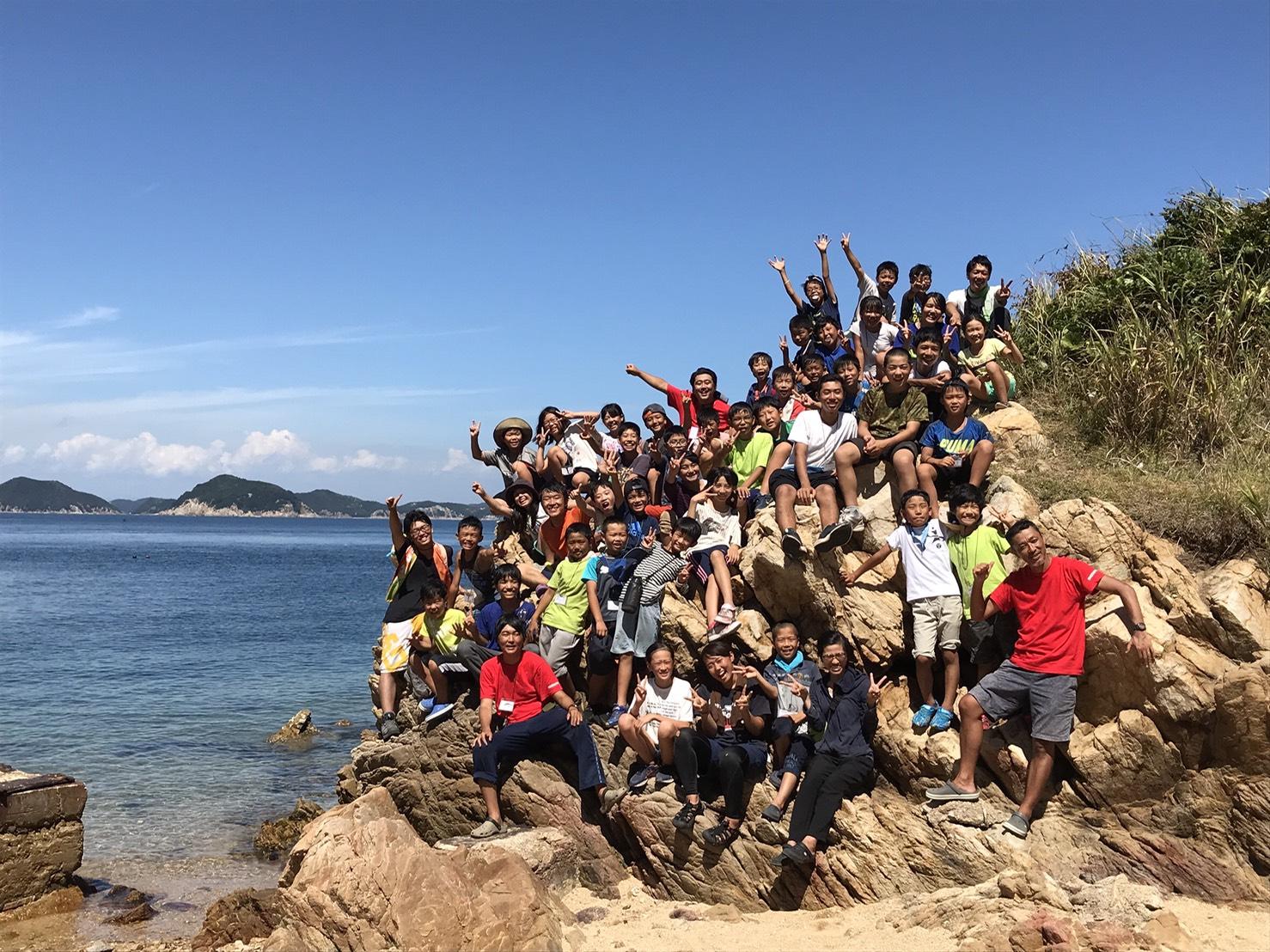 受付終了【8/18-25】第13回 チャレンジアイランド @ 松島(兵庫県立いえしま自然体験センター管理)