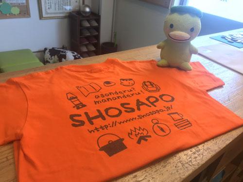 2019年度版 SHOSAPOオリジナルTシャツ販売開始!
